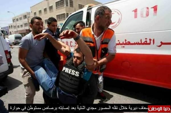 وزير الصحة يدين اعتقال ضابط إسعاف واقتحام مركز طبي