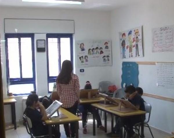 مدرسة الشروق وبرامج تأهيل المكفوفين في بيت جالا