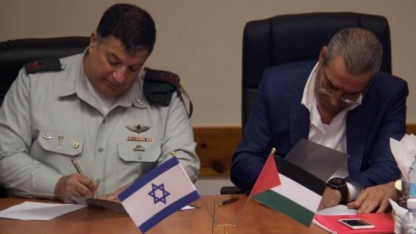 """سلسلة اجراءات إسرائيلية """"اقتصادية"""" للفلسطينيين خلال شهر رمضان"""