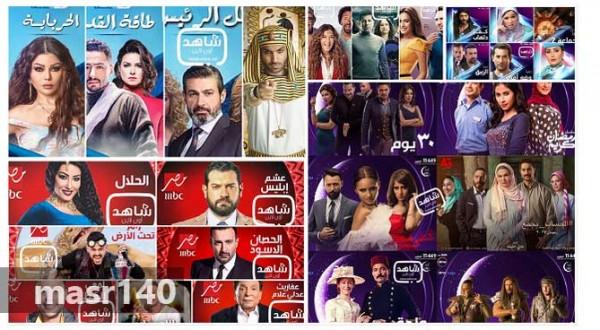 شاهد القائمة الكاملة بمسلسلات رمضان 2017 المصرية