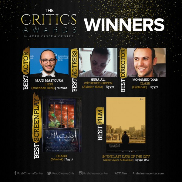 The Arab Cinema Center Reveals the Winners of the Annual Critics Awards