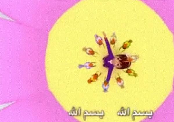 """بالفيديو: أنشودة الأطفال """" بسم الله """""""