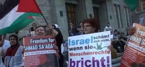 الجالية الفلسطينية في برلين تنظم وقفة تضامنية مع الأسرى