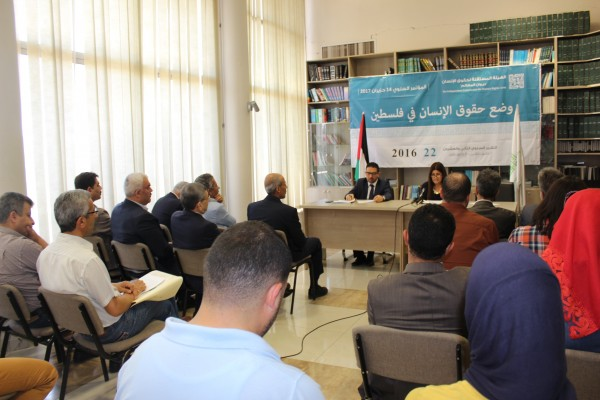 الهيئة المستقلة تطلق تقريرها السنوي حول وضع حقوق الإنسان بفلسطين