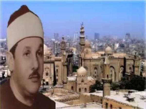 محمود علي البنا - ابتهال نادرجدا من التسجيلات الخالدة