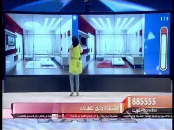 بالفيديو: فتوى في حكم مسابقة التلفاز بالبطاقات