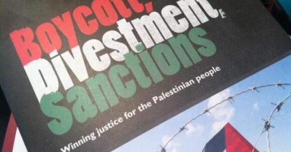 بلدية إسبانية تنضم إلى حملة مقاطعة إسرائيل (BDS)