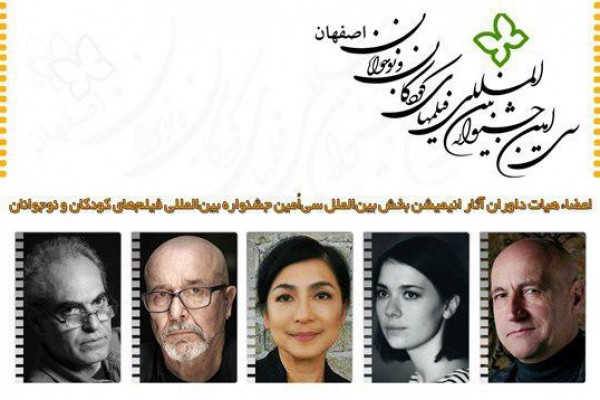 The Festival Announces the Jury of the Int'l Animated Movies