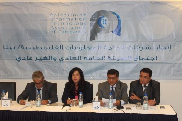 عودة: نسعى لإرساء علامة تجارية فلسطينية تروج لصناعة تكنولوجيا المعلومات دولياً
