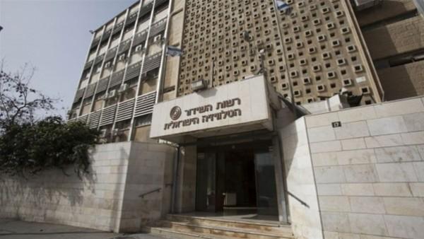 هيئة البث الإسرائيلية: العرب أكثر بعيداً عن البرامج المركزية