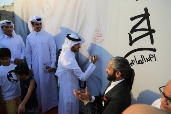 Artist Ahmed Al Maadheed of the Tamim Al Majd unity icon fame launches BQ Plus magazine featuring his