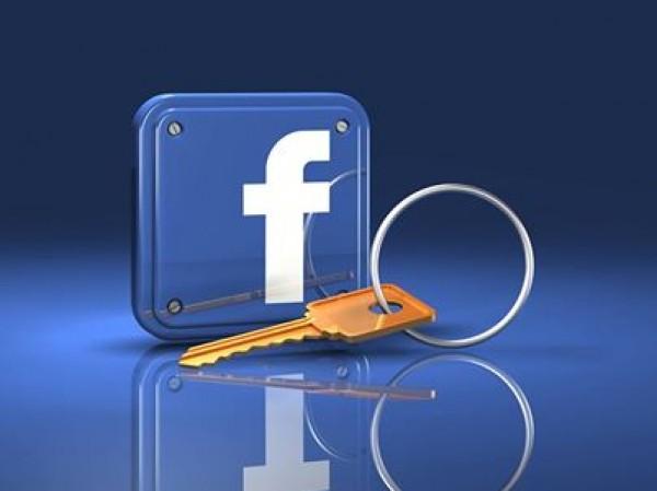 """خطوات لتأمين حسابك """"فيسبوك"""" 9998842226.jpg"""