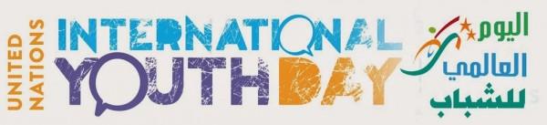 """مركز نرسان:""""الشباب هم الأداة الحقيقية للتنمية والاستقلال"""""""