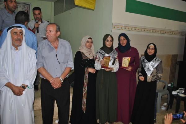 """حركة فتح ومجلس قروي حارس يكرمان الطلبة الناجحين في امتحان""""الإنجاز"""""""