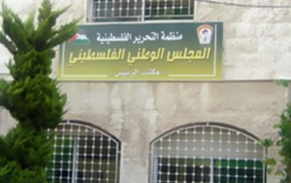 قوى رام الله والبيرة تدعو لإزالة العقبات أمام انعقاد المجلس الوطني
