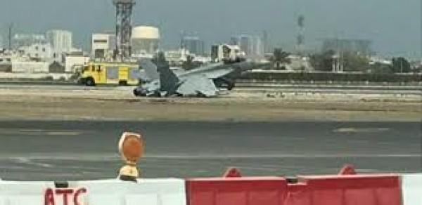 طائرة F18 أمريكية تتعرض لحادث وتهبط اضطراريا بمطار المنامة