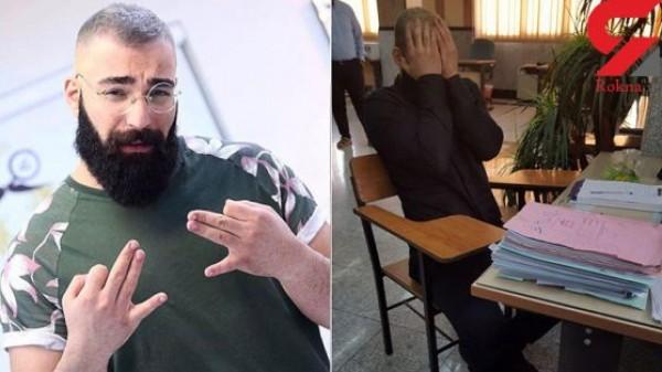 مطرب راب إيراني شهير يقتل والده طعناً والسبب صادم!