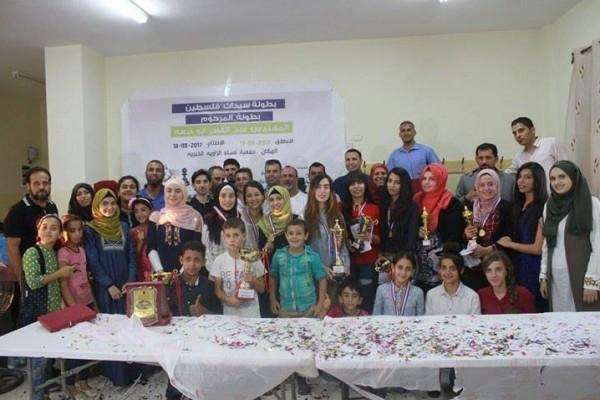 اختتام بطولة سيدات فلسطين بلعبة الشطرنج بالزاوية