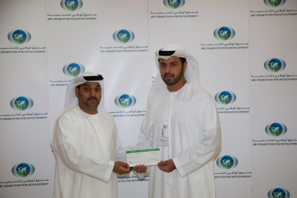 Abu Dhabi Fund for Development Pledges Financial Contribution to Dar Zayed for Family Care