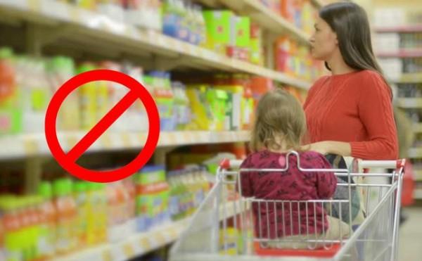 هذا الغرض الذي تتركين طفلك يلهو به خطر خفي ومميت!
