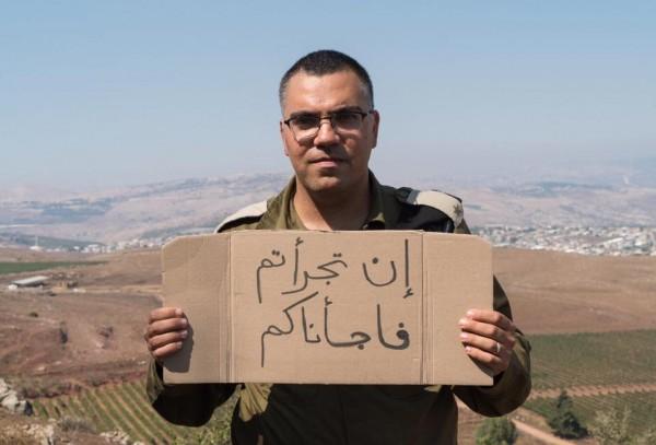 """لبنانيون يُبدعون في الرد على تهديد المتحدث باسم الجيش الإسرائيلي """"أفيخاي"""""""