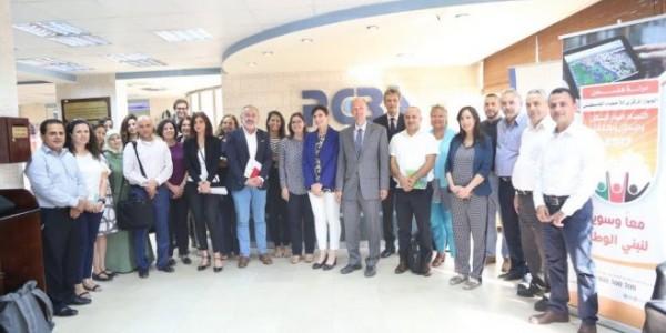 الإحصاء الفلسطيني يعقد اجتماعاً للمانحين والمؤسسات الدولية حول التعداد