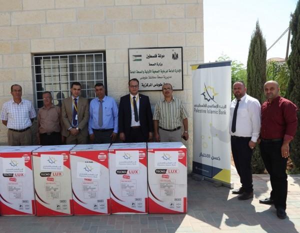 """""""الإسلامي الفلسطيني"""" يتبرع بثلاجات حفظ أدوية لمديرية صحة طوباس"""