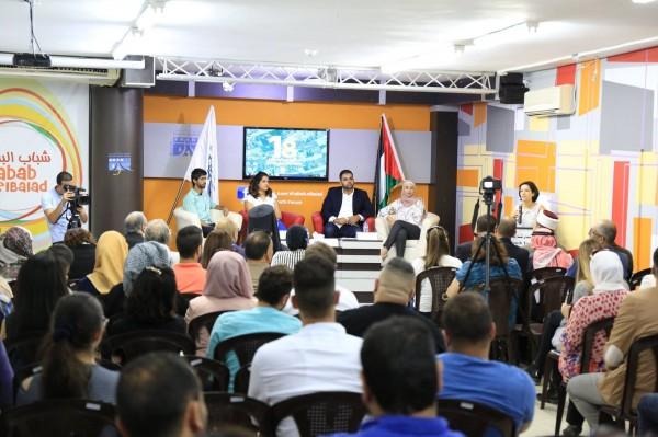 منتدى شارك يطلق استراتيجيته الوطنية لقطاع الشباب الفلسطيني للأعوام 2017-2022