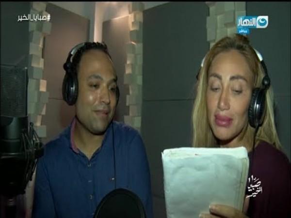 """حتى ريهام سعيد غنت""""ديسباسيتو""""!"""