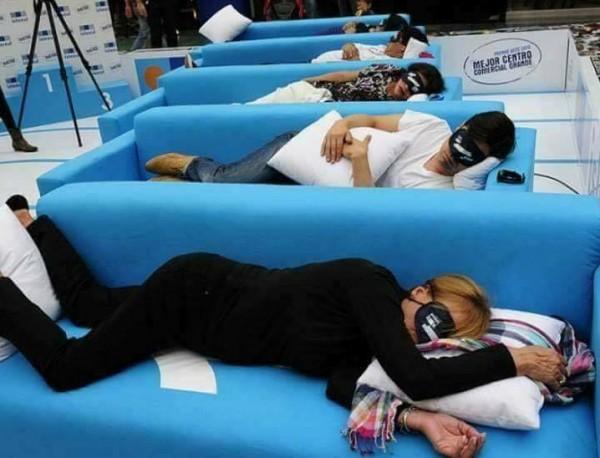 مسابقة النوم