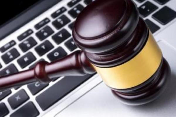 انهاء عمل لجنة تعديل قرار بقانون الجرائم الالكترونية