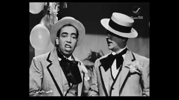الحب بهدلة - شكوكو و اسماعيل ياسين