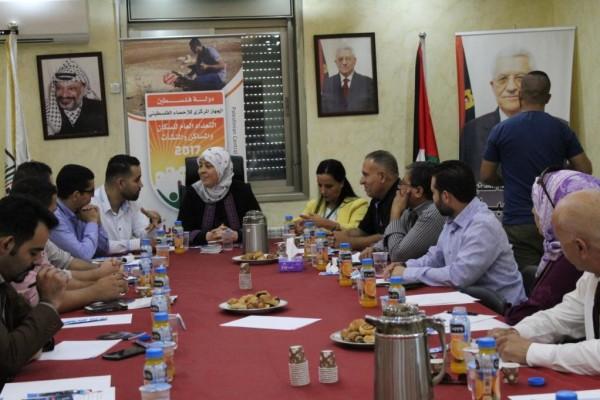 غنام تترأس الاجتماع الاول للمكتب الاعلامي لمحافظة رام الله والبيرة