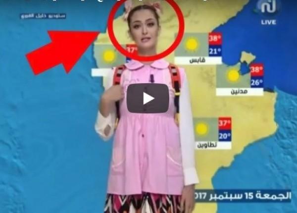 مذيعة تونسية تقدم نشرة الطقس بملابس غريبة تثير الجدل