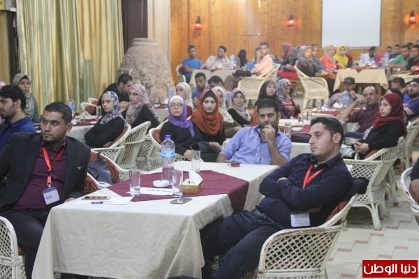 """""""بيكتي"""" توفر 6 فرص لرواد الأعمال بفلسطين محلياً وعالمياً"""