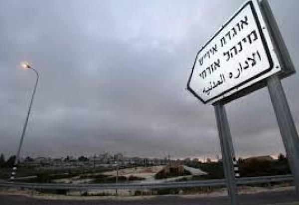 36 عاماً على إنشاء الإدارة المدنية الإسرائيلية