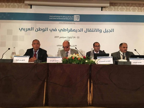 """تونس..افتتاح مؤتمر """"الجيل والانتقال الديمقراطي في الوطن العربي"""""""