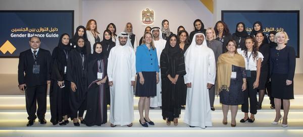 مجلس الإمارات يختتم ورش عمل التوازن بين الجنسين