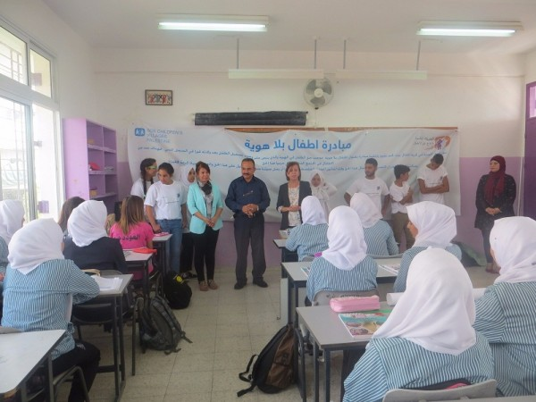 """اطلاق مبادرة بعنوان """"اطفال بلا هوية"""" في محافظة بيت لحم"""