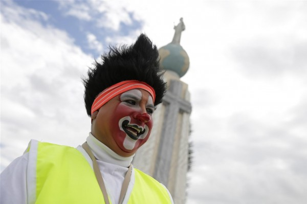 مهرجان الضحك في السلفادور