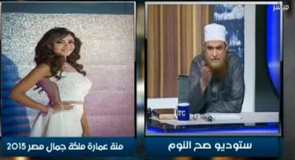 ملكة جمال مصر تُحرج داعية سلفي على الهواء