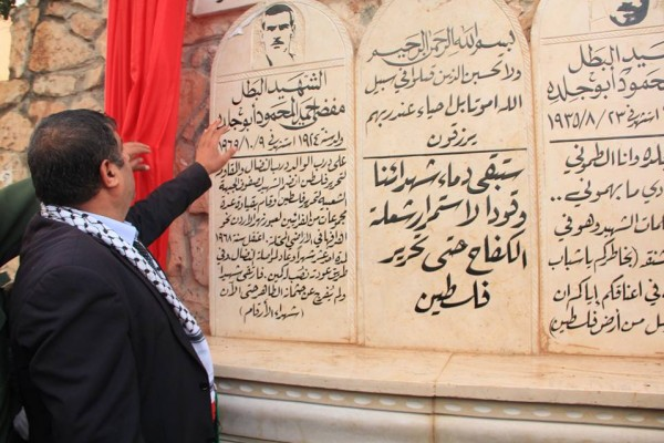 الأسعد يزيح الستار عن النصب التذكاري لشهيدين في طمون