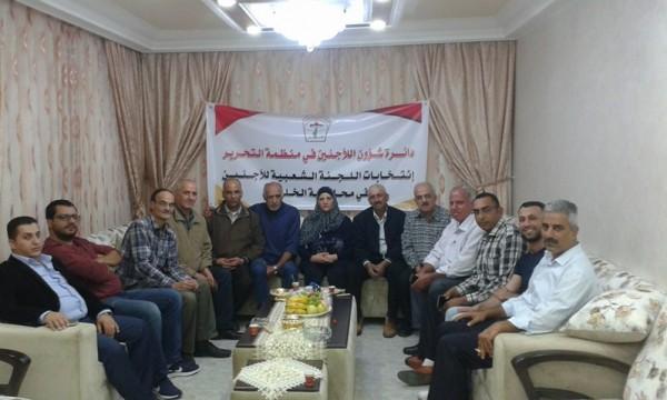 هيئة إدارية جديدة للجنة الشعبية للاجئين في محافظة الخليل