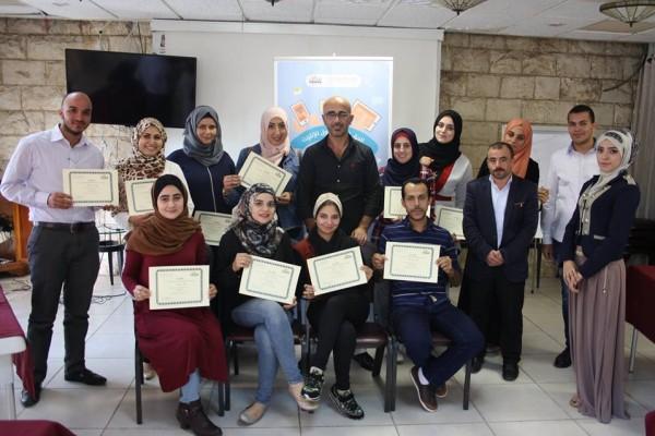 مدى يختتم الدورة التدريبية الثانية حول الحقوق الرقمية للصحفيين في نابلس