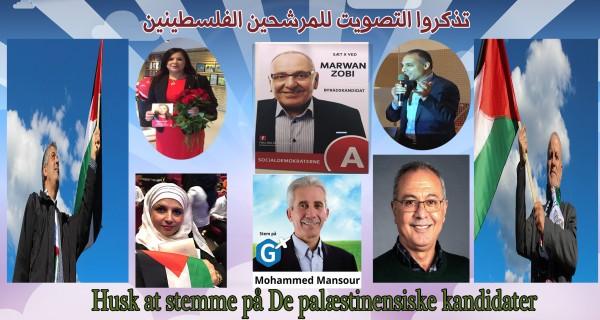 الاتحاد الوطني يدعو للتصويت للمرشحين الفلسطينيين بالدنمارك