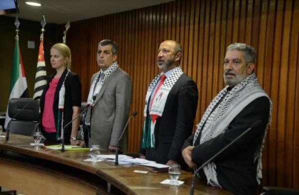 ساو باولو.. افتتاح المعهد البرازيلي الفلسطيني