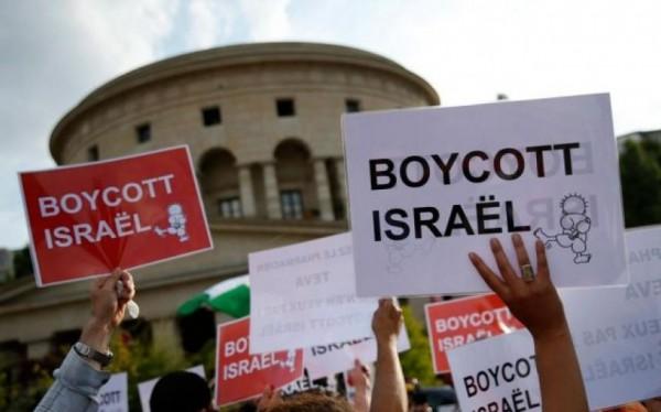 حركات مقاومة التطبيع مع اسرائيل في الخليج تعقد مؤتمرها الأول بالكويت
