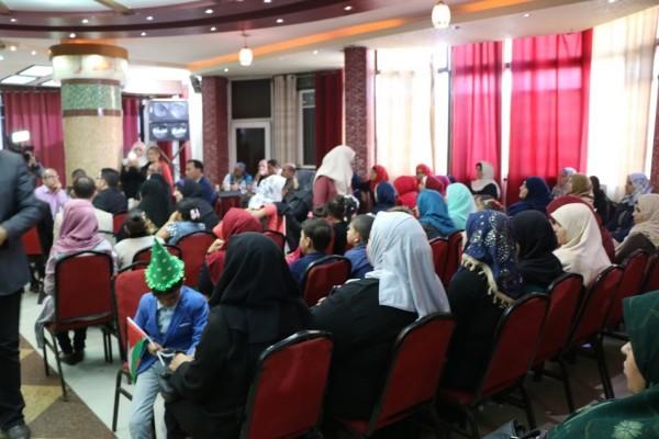 جمعية حيفا تنظم احتفالاً بذكرى اليوم العالمي لمرضى السكري بغزة