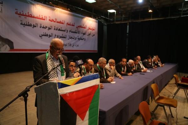 بالشراكة بين الفصائل ومؤسسات فلسطينية.. انطلاق أعمال المؤتمر الشعبي لإنهاء الانقسام