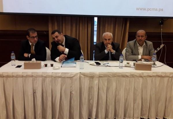 هئية سوق رأس المال تناقش مع رجا ل الأعمال مشاكل التأمينات بغزة